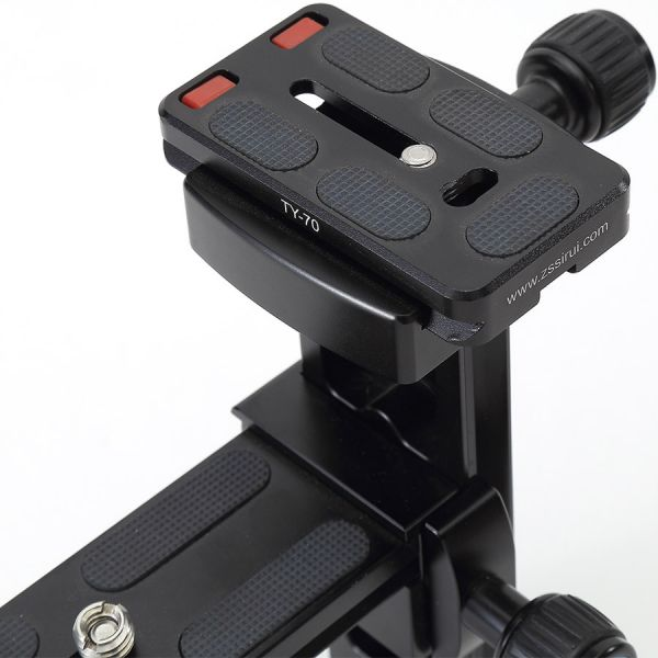Sirui TY-350 Telephoto Lens Support Quick Release Plate (Special Order)