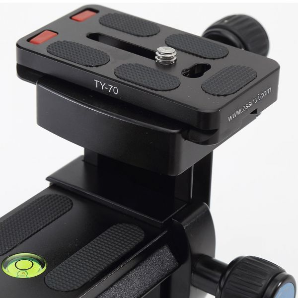 Sirui VP-350 Telephoto Lens Support Quick Release Plate
