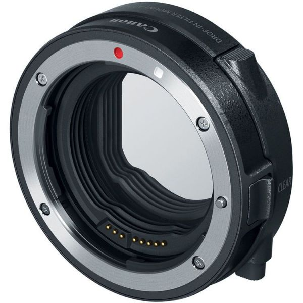 Rental: Canon Mount Adapter EF-EOS R
