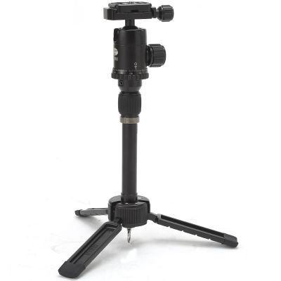 Sirui 3T-35K Table Top Tripod with Ball Head